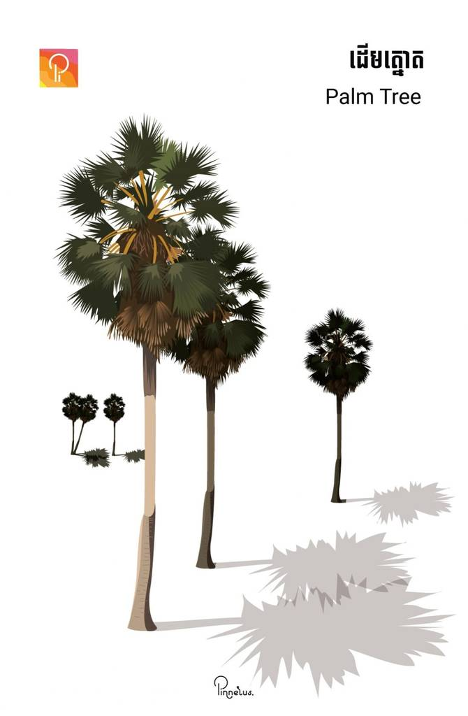 palm tree vector palm tree vector - palm tree thumb e1558119900972 670x1024 - Palm tree vector